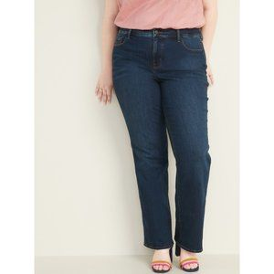 OLD NAVY Blue Boot-Cut High Rise Jeans